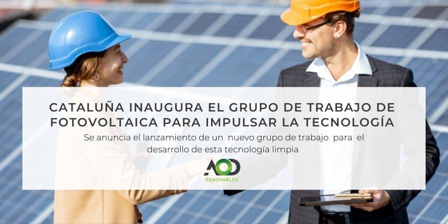 Cataluña inagura el grupo de trabajo de fotovoltaica